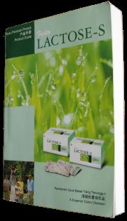 Fujita Lactose-S